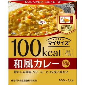 【まとめ買い】大塚食品 100kcalマイサイズ 和風カレー 100g 10個 送料込!