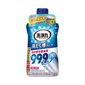 (まとめ) エステー 洗浄力 洗たく槽クリーナー 550g【×30セット】 送料込!