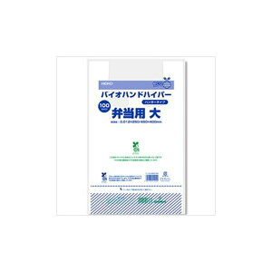 (まとめ)HEIKO バイオハンドハイパー(バイオマスレジ袋) 弁当用 大 乳白色 1パック(100枚)【×5セット】 送料込!
