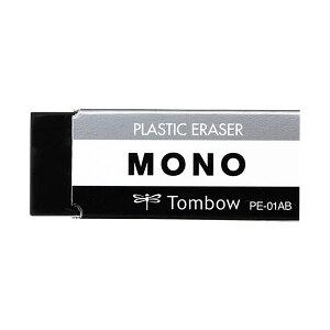 (まとめ) トンボ鉛筆 消しゴム モノPE01ブラック 小 JCC-261 1パック(2個) 【×50セット】 送料込!