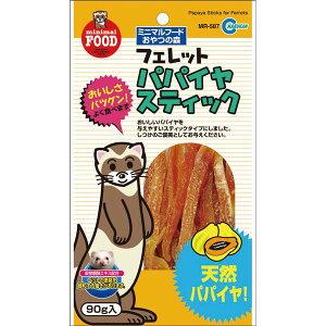 (まとめ) フェレットのパパイヤスティック 90g (ペット用品) 【×10セット】 送料込!