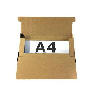 (A4厚み25mm)ネコポス用ダンボール箱 外寸312×228×25mm(紙厚2mm)(5枚セット) クリックポスト ポスパケット ゆうパケット 飛脚メール便 定形外郵便 (入数5) 送料込み!