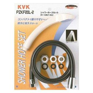 KVK PZKF20-2 シャワーセットアタッチメント付 黒1.45m  送料込み!