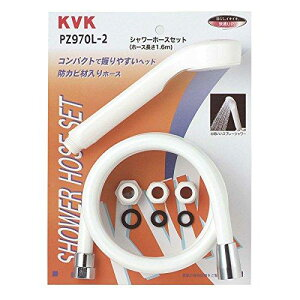 KVK PZ970L-2 シャワーセット アタッチメント付  送料込み!