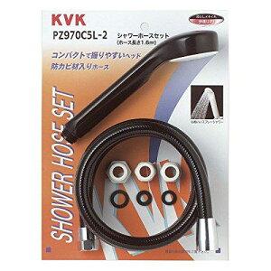 KVK PZ970C5L-2 シャワーセット アタッチメント付  送料込み!