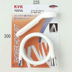 KVK PZ970L シャワーセット  送料込み!