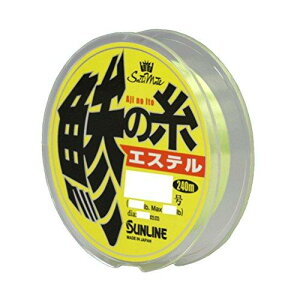 サンライン 鯵の糸エステル240m 1.5lb/#0.3