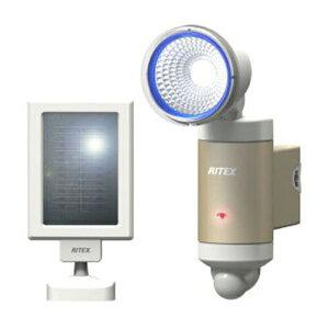 ライテックス 防雨センサーライトS-30L 3W×1灯LEDソーラー