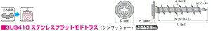 ステンレスコーススレッド SFLCB18  【010-1864】 送料込み!