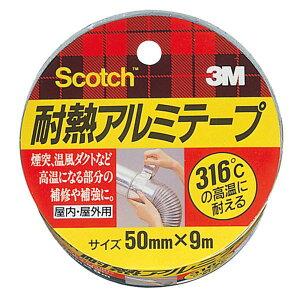 スコッチ耐熱アルミテープ ALT-50 50mmx9m 10394400  送料込み!