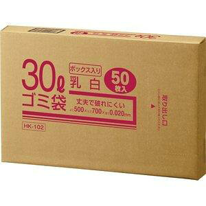 クラフトマン 業務用乳白半透明 メタロセン配合厚手ゴミ袋 30L BOXタイプ HK-102 1箱(50枚)