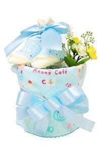 プチおむつケーキアナノカフェB ブルー OC-AB-0709 送料込み!