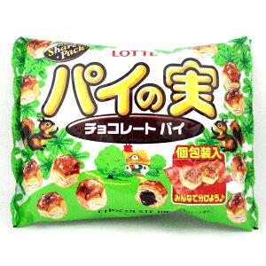 パイの実シェアパック 133g【単品)