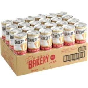 新食缶ベーカリー 缶入りソフトパン EggFree プレーン (5年) 24缶入 321380 送料込み!