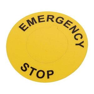 パンドウイット 非常停止ボタン用ラベル C350A830ES