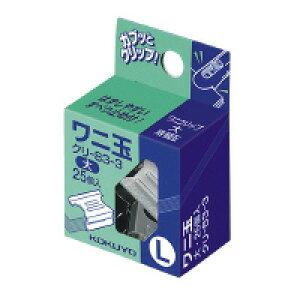 ワニ玉大25個入り とじ枚数60枚 (クリ-83-3)