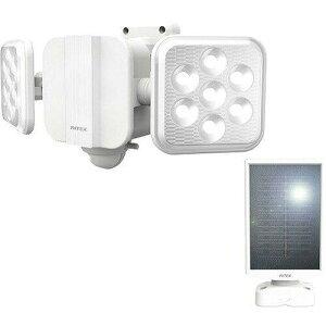 ライテックス S-220L 5w×2灯 フリーアーム式LEDソーラーセンサーライト