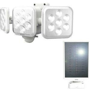 ライテックス S-330L 5w×3灯 フリーアーム式LEDソーラーセンサーライト