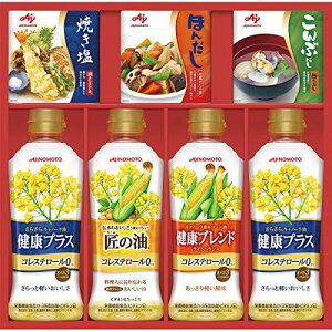 味の素 バラエティ調味料ギフト CSA-25N  送料込み!