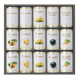 ホテルニューオータニ スープ缶詰セット  AOR−80  送料込み!