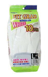 WH300S勝星 フィットグラブ白 10双組 L8688346