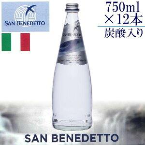 Sanbenedetto サンベネデット スパークリングウォーター グラスボトル 750ml×12本 (1088219) 送料込み!