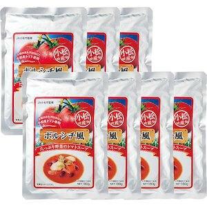 ボルシチ風トマトスープ  送料込み!