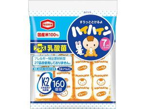 亀田製菓 ハイハイン 53g x12 ****** 販売単位 1セット(12ヶ入)***** (入数12) 送料込み!