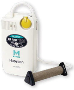 【HAPYSON】乾電池式エアーポンプミクロ(YH-735C)