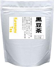 上質の黒豆をベースに、はと麦・はぶ茶・黒ごまをブレンド黒豆茶6gx24p【あす楽対応】【HLS_DU】【RCP】