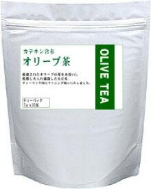 オレイン酸やリノール酸で今注目の健康茶!オリーブ茶5gx32包【あす楽対応】【HLS_DU】【RCP】