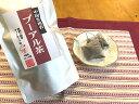 【送料無料】【メール便発送】お茶屋が選んだプーアル茶 30パック入り 2袋セット 【プーアール茶 ティーパックタイプ…
