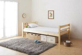 タイプが選べる頑丈ロータイプ収納式3段ベッド fericica フェリチカ ベッドフレームのみ シングルタイプ シングル