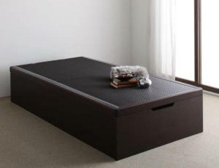 お客様組立美草・日本製_大容量畳跳ね上げベッドKomeroコメロシングル深さグランド