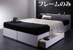棚・コンセント付き収納ベッド Oslo オスロ ベッドフレームのみ シングル