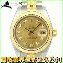 200011【中古】【ROLEX】【ロレックス】デイトジャスト 179173G F番