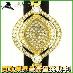 209588【中古】【ショパール】【CHOPARD】レディース腕時計10/5033YG×フルダイヤモンドダイヤモンド文字盤クオーツ