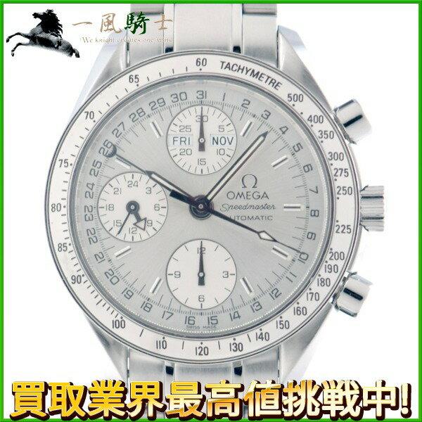 234759【中古】【OMEGA】【オメガ】スピードマスター トリプルカレンダー 3210-30