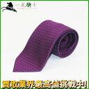 239232【新品】【HERMES】【エルメス】ネクタイ シルク100% Hロゴ柄 パープル(紫)hermes ファッション小物 メン…
