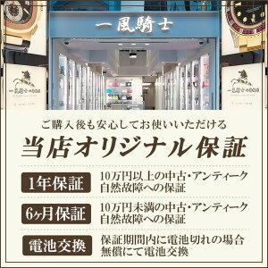 269154【中古】【TUDOR】【チュードル】グラマーダブルデイト57000