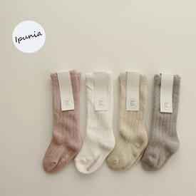 <BABY><KIDS>Rory knee socks 4足組 透かし編みハイソックス 10cm 11cm 12cm 13cm 滑り止め付き 韓国子供服 男の子 女の子 靴下 シンプル こども キッズ くすみ色 ナチュラル 可愛い フォーマル 赤ちゃん ベビー こども ソックス