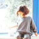 ゆったり大き目ボカシロング丈T 柔らか トレーナー グレー コットン100% ストレッチ 男の子 女の子 韓国子供服 90cm 100cm 110cm 120c...