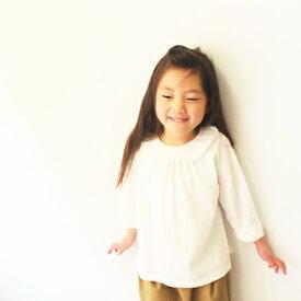 ゆったりフリルT アイボリー 白 ピエロ襟 フォーマル ブラウス 男の子 女の子 韓国子供服 90cm 100cm 110cm 120cm 130cm
