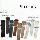 切りっぱなしくすみ色リブレギンス 無地 キッズ 子ども 紐は飾り 韓国子供服 男の子 女の子 スパッツ 70cm 80cm 90cm 100cm 110cm 120cm 130cm