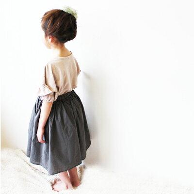 ビエンナスカート 丈長め ベージュ ブルーグレー チャコール 女の子 韓国子供服 90cm 100cm 110cm 120cm 130cm