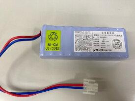 古河電池 20-AA600(24V0.6Ah) 統一コネクタ(火報コネクタ)バッテリー 認定品【20AA600】