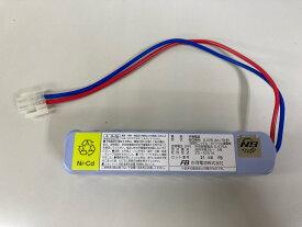 古河電池 20-S201A(24V0.225Ah/5HR) 自動火災報知設備用予備電源(バッテリー)統一コネクタ(火報コネクタ) 受託評価適合品(旧鑑定品)【20S201A】