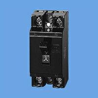 パナソニック BS2023 HBブレーカ 2P2E220V30A