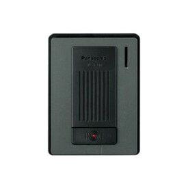 パナソニック VL-V500-K テレビドアホン 音声玄関子機 【VLV500K】