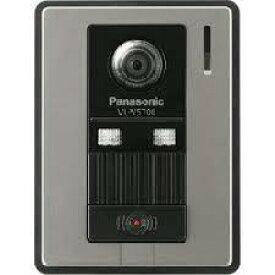【メーカー欠品中】パナソニック VL-V570L-S テレビドアホン カメラ玄関子機 【VLV570LS】